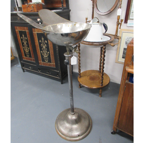 Antique Metal Hair Wash Basin VIN302A